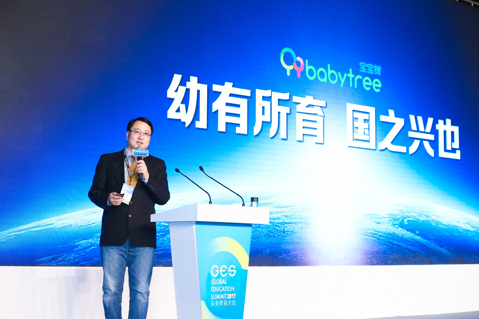 Allen Wang, Founder, and CEO of Babytree
