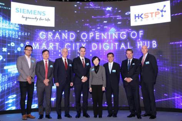 Smart City Digital Hub Launch participants
